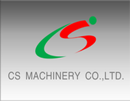 Запчасти CS MACHINERY